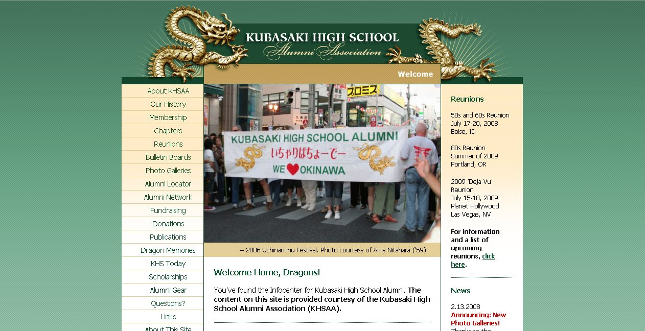 Kubasaki Old Website