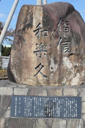 Kubasaki High School Alumni Association - Camp Kubasaki Campus Monument